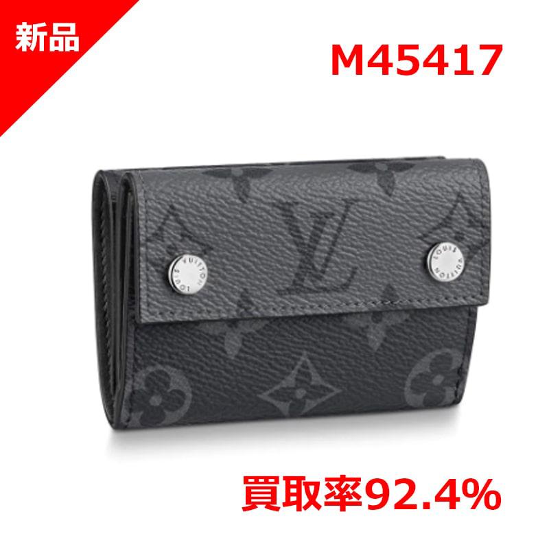ルイヴィトン Louis Vuitton モノグラム・エクリプス リバース ディスカバリー・コンパクト ウォレット M45417