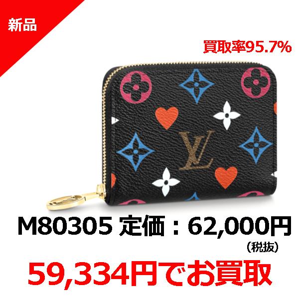 ルイヴィトン Louis Vuitton 2021クルーズ ジッピーコインパース M80305